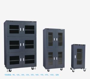 半导体防潮柜 半导体储存柜